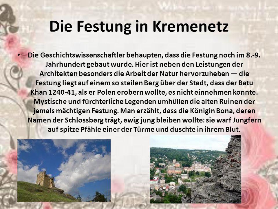 Die Festung in Kremenetz Die Geschichtswissenschaftler behaupten, dass die Festung noch im 8.-9. Jahrhundert gebaut wurde. Hier ist neben den Leistung
