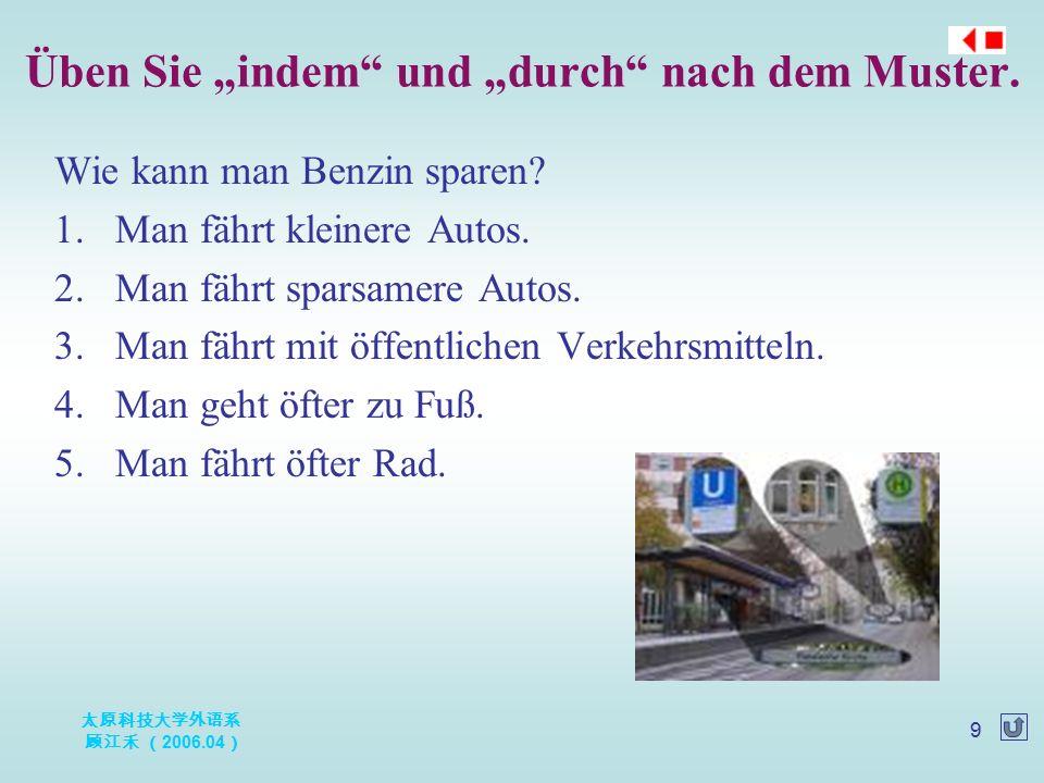 太原科技大学外语系 顾江禾 ( 2006.04 ) 30 Es bilden sich viele was auf Deutschland ein, und mancher findet es geil - ein Arschloch zu sein.
