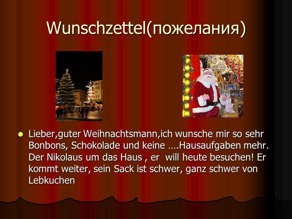 Wunschzettel(пожелания) Lieber,guter Weihnachtsmann,ich wunsche mir so sehr Bonbons, Schokolade und keine ….Hausaufgaben mehr. Der Nikolaus um das Hau