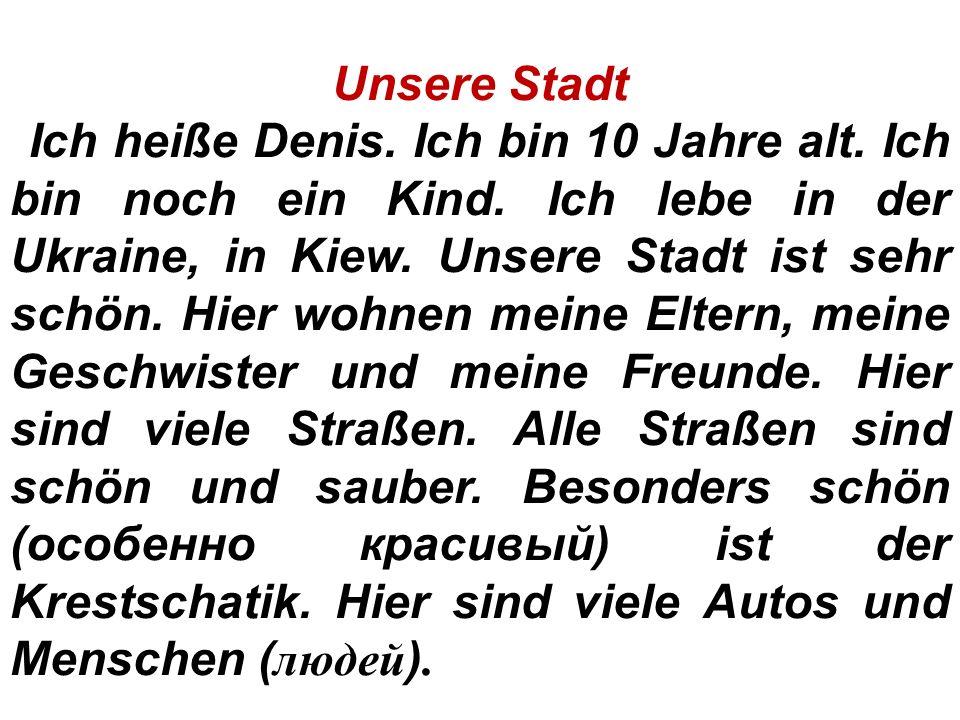Frau Fischer: Frau Kunze: Frau Fischer: Frau Kunze: Frau Fischer: Frau Kunze: Frau Fischer: Frau Kunze: Frau Fischer: Frau Kunze: Frau Fischer: Frau Kunze: Wer ist das.