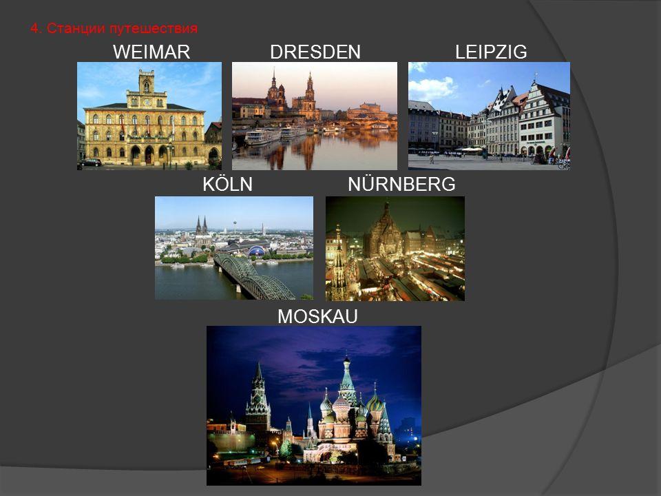 4. Станции путешествия WEIMAR DRESDEN LEIPZIG KÖLN NÜRNBERG MOSKAU