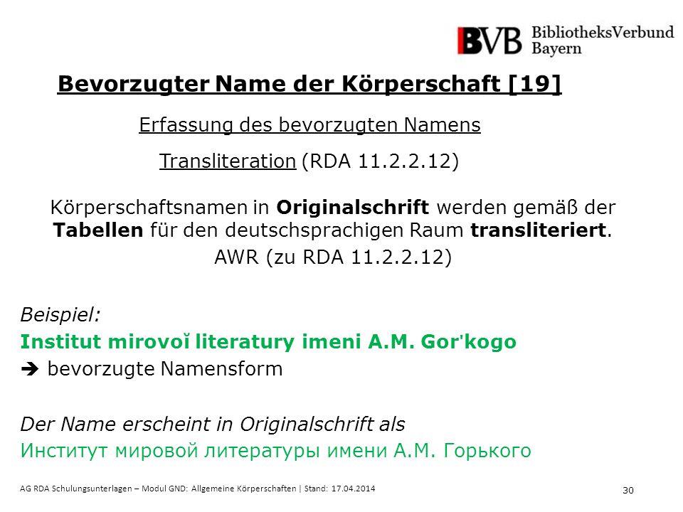 30 AG RDA Schulungsunterlagen – Modul GND: Allgemeine Körperschaften | Stand: 17.04.2014 Körperschaftsnamen in Originalschrift werden gemäß der Tabellen für den deutschsprachigen Raum transliteriert.