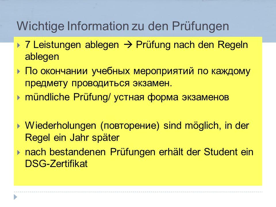 Wichtige Information zu den Prüfungen  7 Leistungen ablegen  Prüfung nach den Regeln ablegen  По окончании учебных мероприятий по каждому предмету проводиться экзамен.