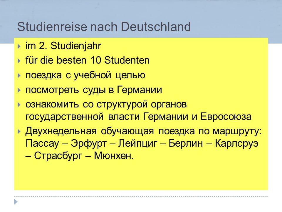 Studienreise nach Deutschland  im 2.