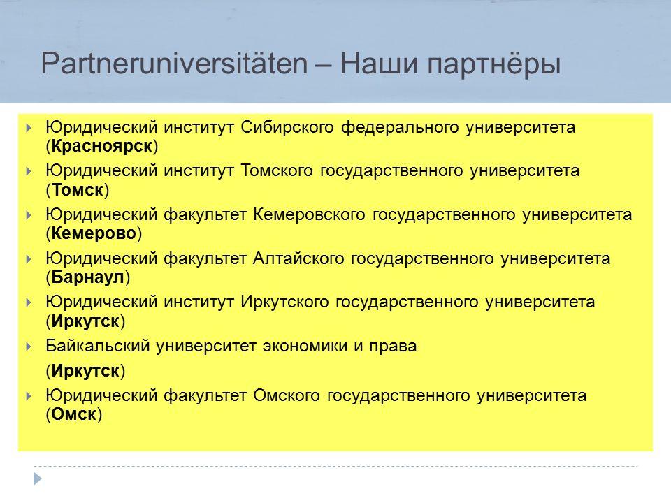 Сертификат ДСГ