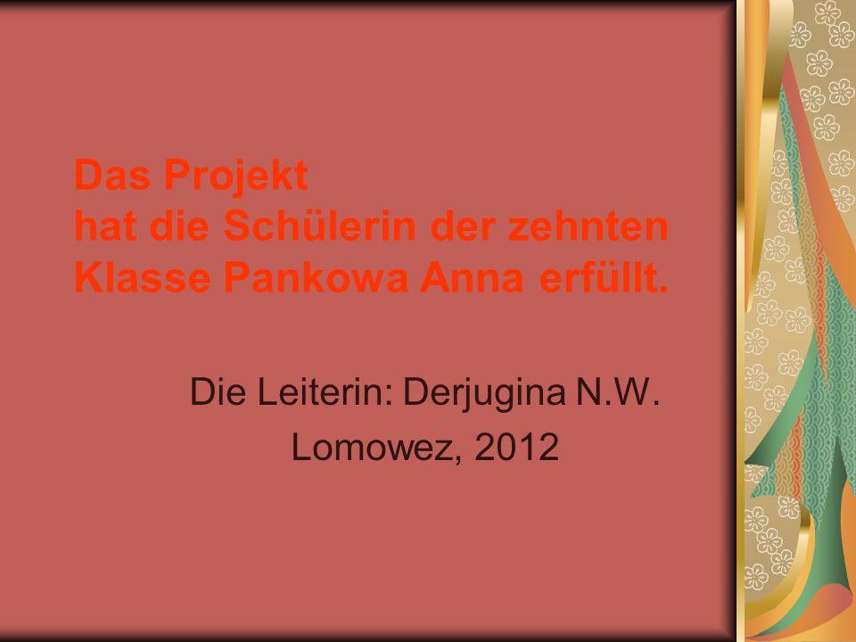 Quellennachweis: 1.Иностранные языки в школе № 1, 3 2002 г., Москва, Просвещение 2.