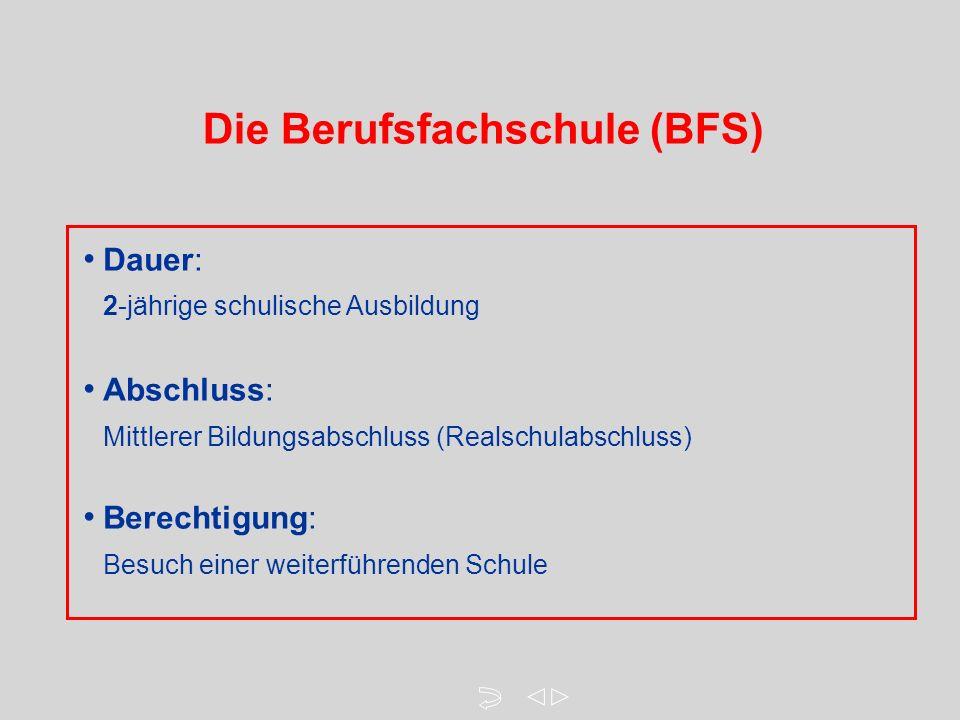1.Qualifizierender Hauptschulabschluss oder 2.Hauptschulabschluss mit mindestens 2 x die Note 3 und 1 x 4 in den Fächern Deutsch, Mathematik und Englisch, keine 5 Durchschnittsnote aller anderen Fächern mindestens 3,0 3.Eignungsgutachten 4.18.