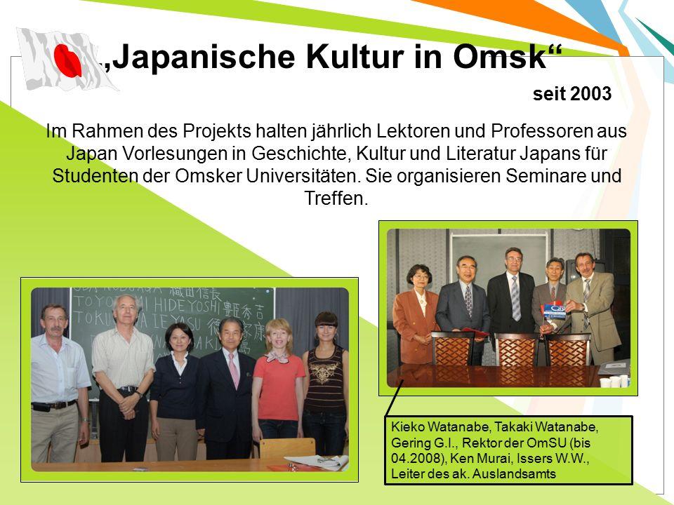 """""""Japanische Kultur in Omsk Im Rahmen des Projekts halten jährlich Lektoren und Professoren aus Japan Vorlesungen in Geschichte, Kultur und Literatur Japans für Studenten der Omsker Universitäten."""