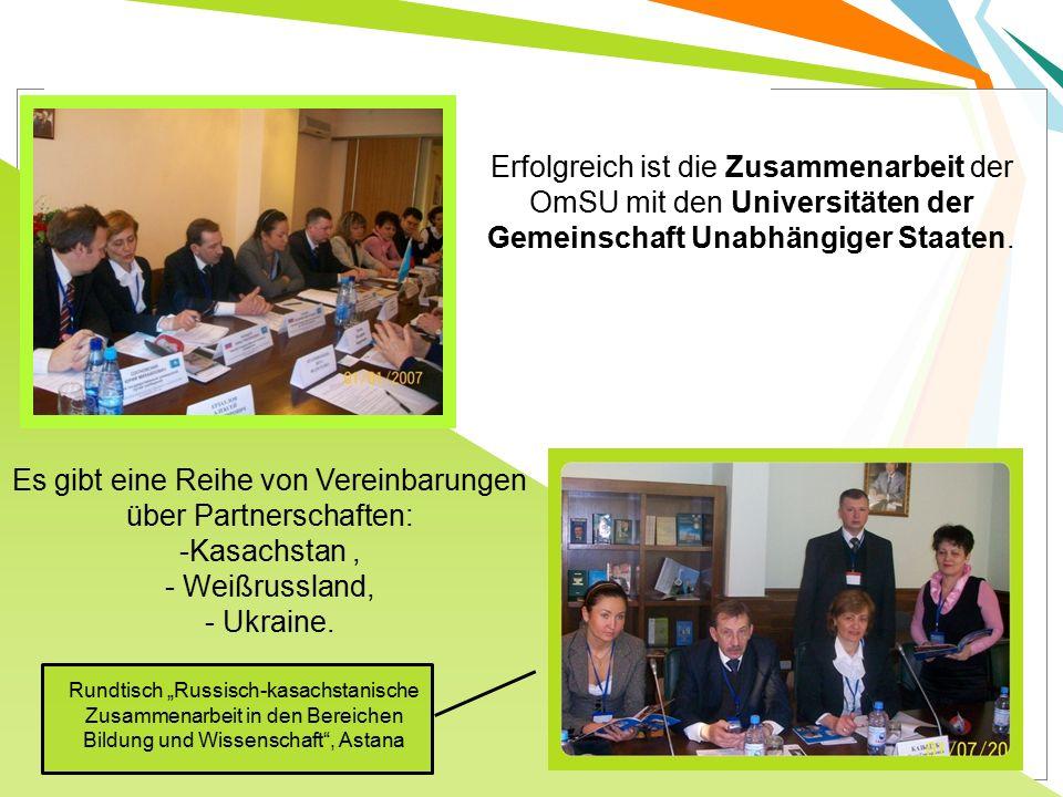 Erfolgreich ist die Zusammenarbeit der OmSU mit den Universitäten der Gemeinschaft Unabhängiger Staaten.