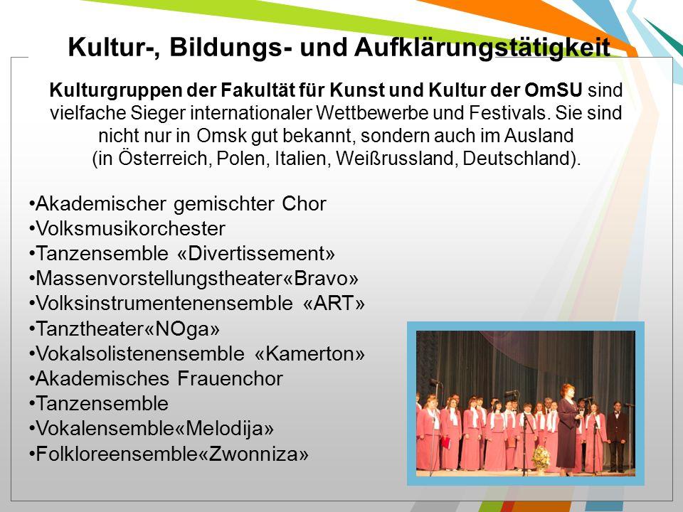 Kultur-, Bildungs- und Aufklärungstätigkeit Kulturgruppen der Fakultät für Kunst und Kultur der OmSU sind vielfache Sieger internationaler Wettbewerbe und Festivals.