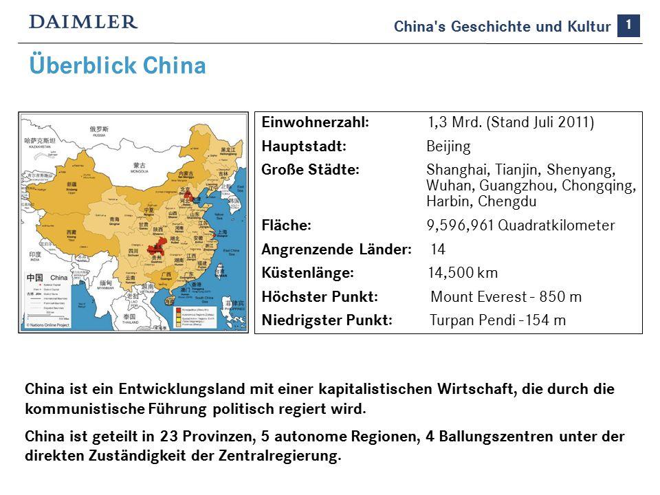 Überblick China China ist ein Entwicklungsland mit einer kapitalistischen Wirtschaft, die durch die kommunistische Führung politisch regiert wird.