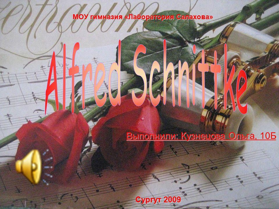 МОУ гимназия «Лаборатория Салахова» Выполнили: Кузнецова Ольга, 10Б Сургут 2009