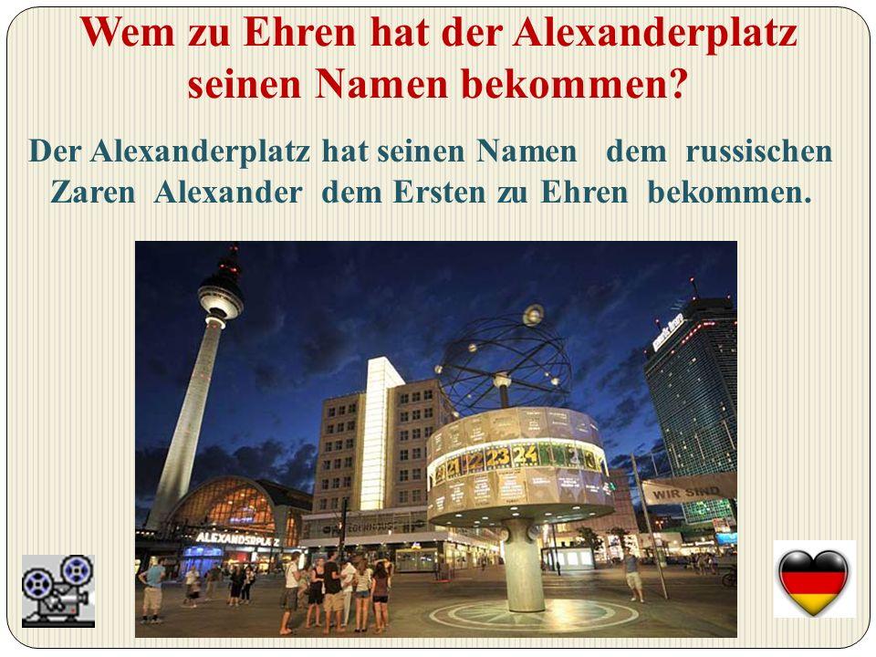 Was ist das Wahrzeichen von Berlin Das Wahrzeichen von Berlin ist das Brandenburger Tor.