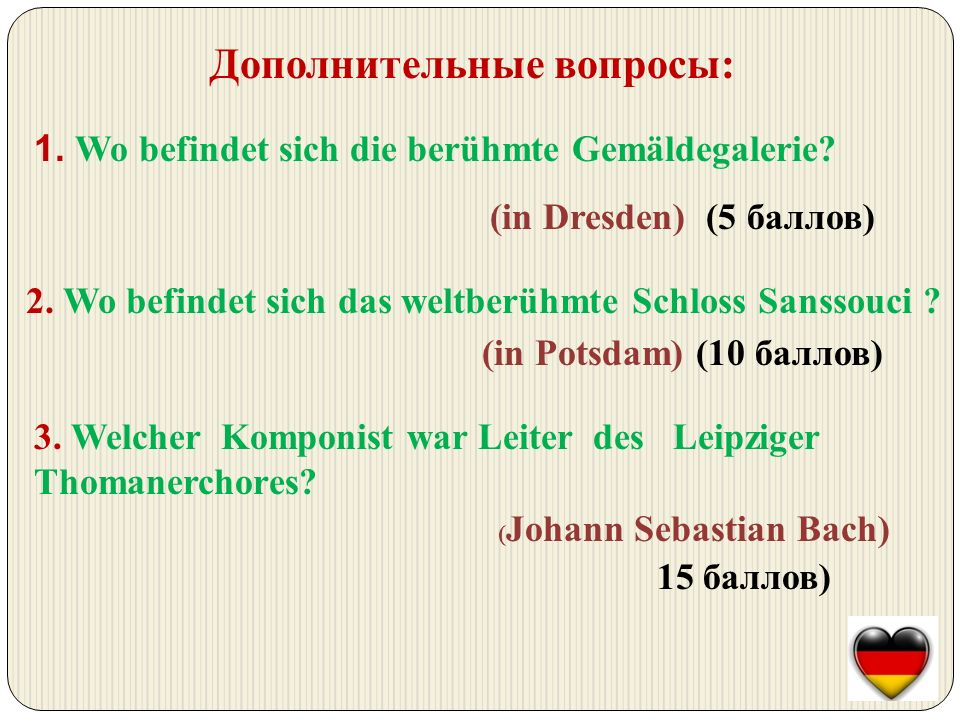 Wo befindet sich das Grab von J.W. Goethe Das Grab von J. W. Goethe befindet sich in Weimar.