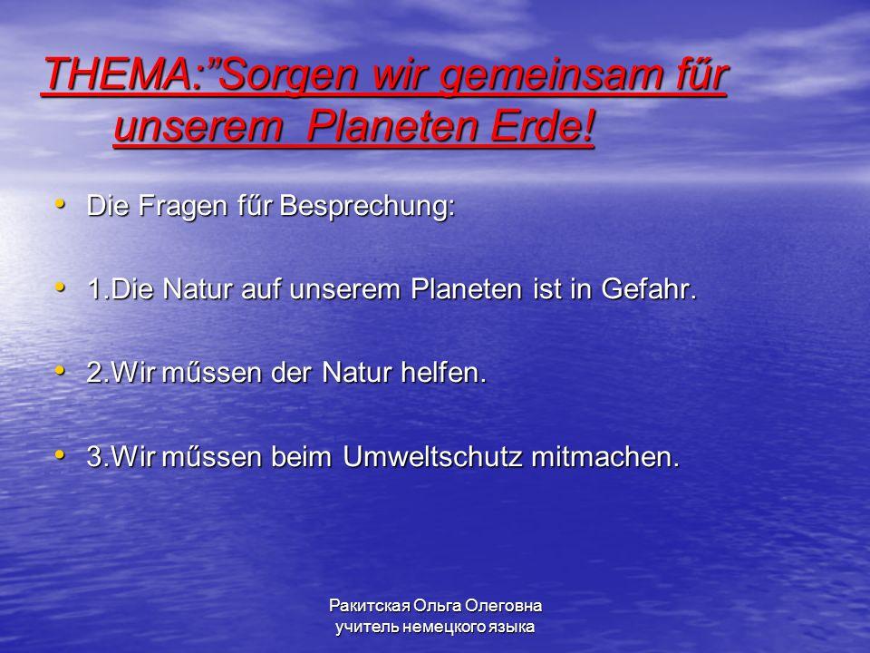 THEMA: Sorgen wir gemeinsam fűr unserem Planeten Erde.
