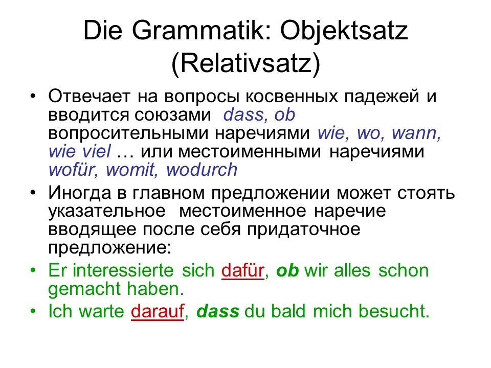 Ordnen Sie richtig zu und übersetzen Sie.
