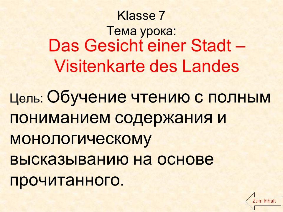 Klasse 7 Тема урока: Das Gesicht einer Stadt – Visitenkarte des Landes Цель : Цель: Обучение чтению с полным пониманием содержания и монологическому высказыванию на основе прочитанного.
