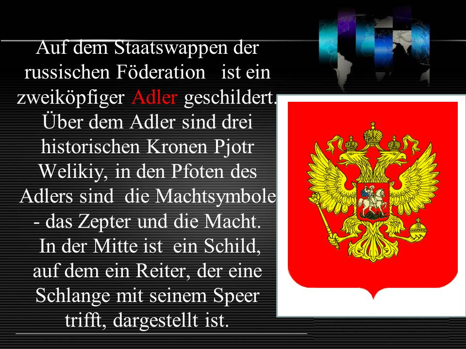Auf dem Staatswappen der russischen Föderation ist ein zweiköpfiger Adler geschildert. Über dem Adler sind drei historischen Kronen Pjotr Welikiy, in