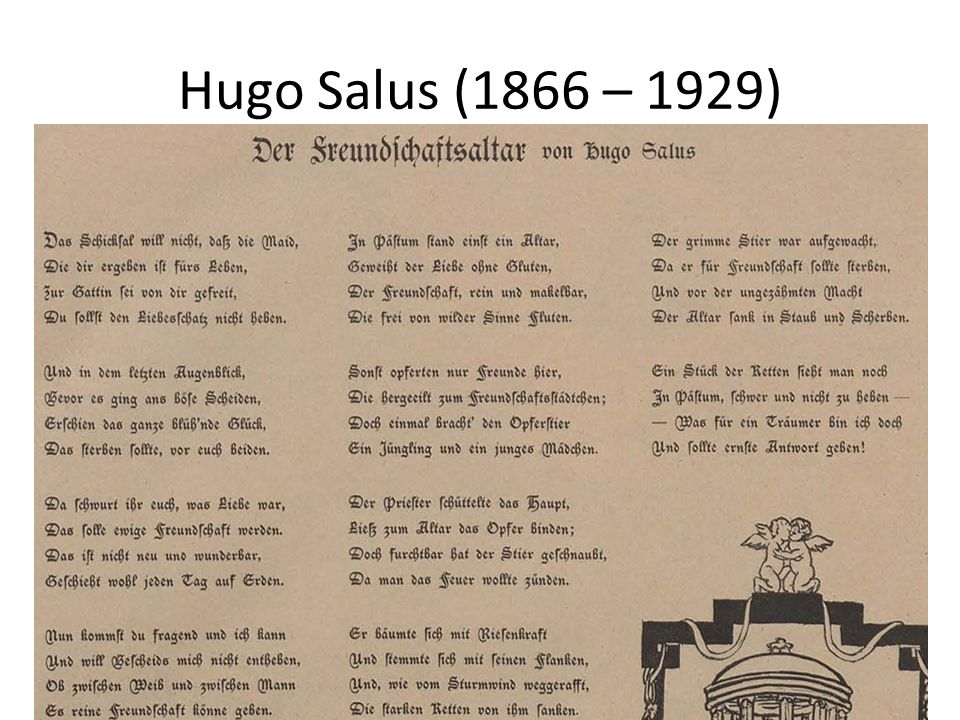 Hugo Salus (1866 – 1929)