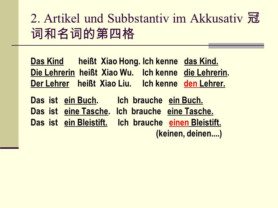 2. Artikel und Subbstantiv im Akkusativ 冠 词和名词的第四格 Das Kind heißt Xiao Hong.