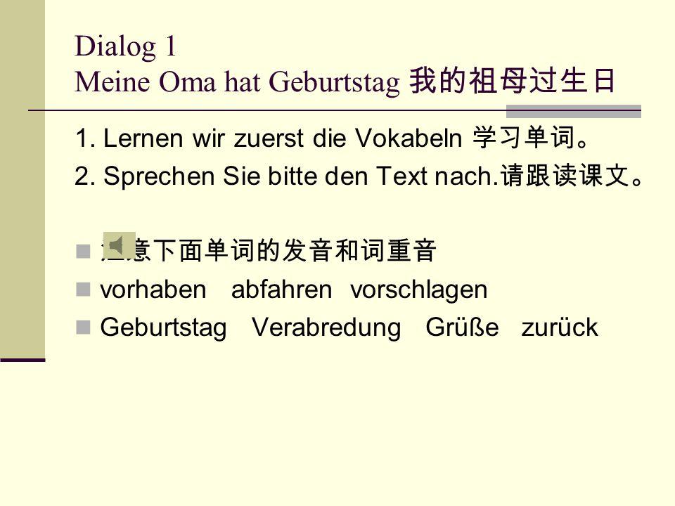 Dialog 1 Meine Oma hat Geburtstag 我的祖母过生日 1.Lernen wir zuerst die Vokabeln 学习单词。 2.