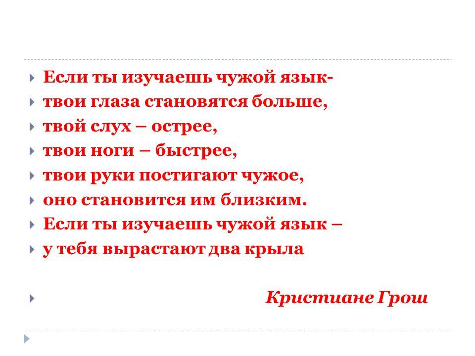 Russischer Salat mit Rote Bete und Kartoffeln  4 kleine Kartoffeln (ca.
