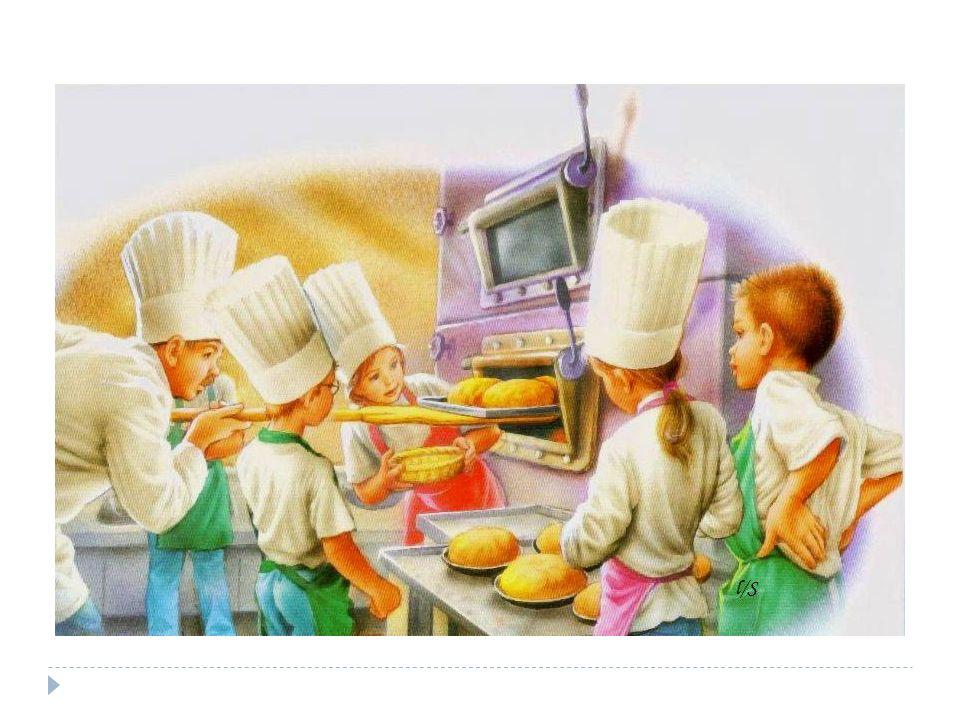 """Thema """" Gesund essen – gesund leben Unterthema """"Kochen kann man lernen  Основные задачи урока :  Воспитательная цель: Создавать на уроке условия для воспитания культуры речи, культуры общения учащихся."""