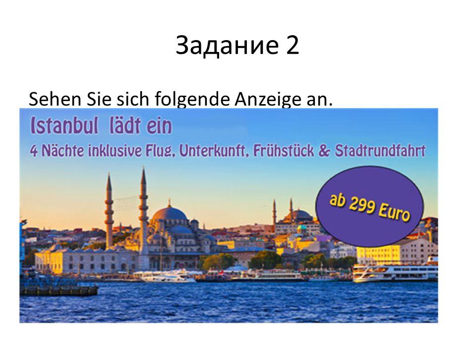 Задание 2 Sehen Sie sich folgende Anzeige an.