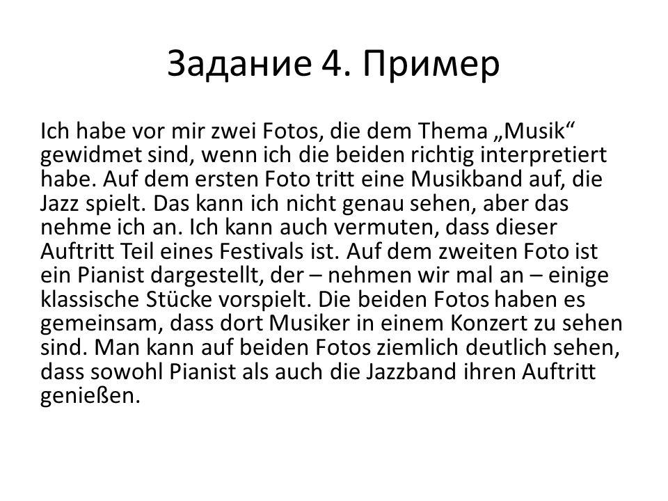 """Задание 4. Пример Ich habe vor mir zwei Fotos, die dem Thema """"Musik"""" gewidmet sind, wenn ich die beiden richtig interpretiert habe. Auf dem ersten Fot"""