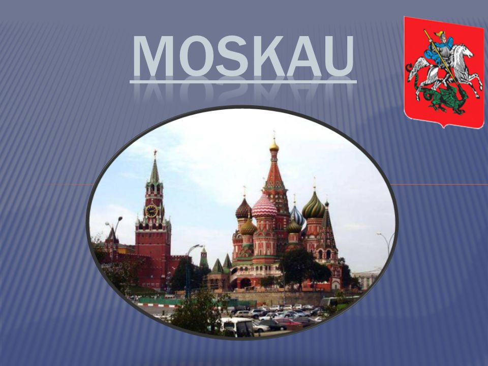  In Moskau gibt es viele kleine Straßen mit alten Häusern, schöne weiße Kirchen mit goldenen Kuppeln, Klöster und Paläste, Parks mit hundertjährigen Bäumen, Grünanlagen, berühmte Denkmäler.