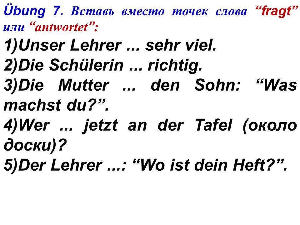 Übung 6. Вставь пропущенные буквы. ---reiben z--len re--nen -pielen si-gen --ringen arb--ten sc-lafen ge--n f--gen