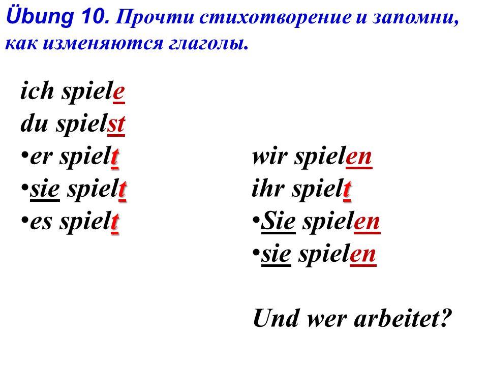 18)Das Mädchen weint. 19)Der Apfel ist grün. 20)Der Hase ist sehr stark.