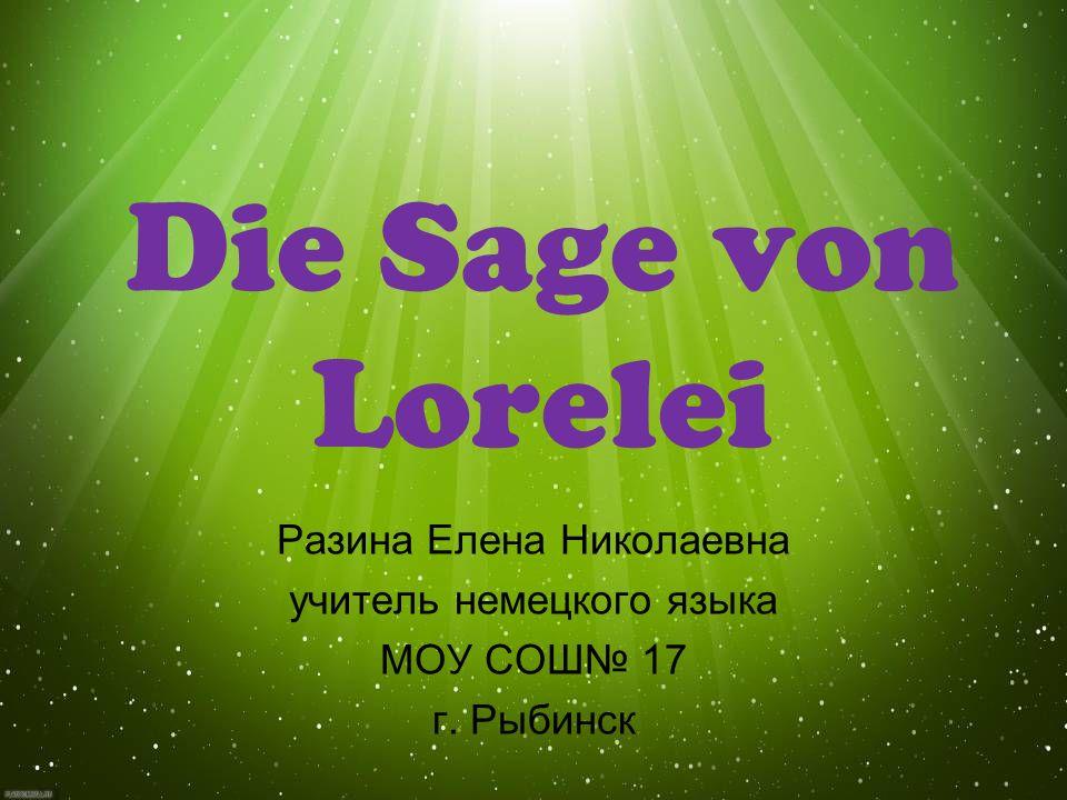 Der Graf hörte über den Tod seines Sohnes und….befahl seinen Leuten, Lorelei zu fangen.