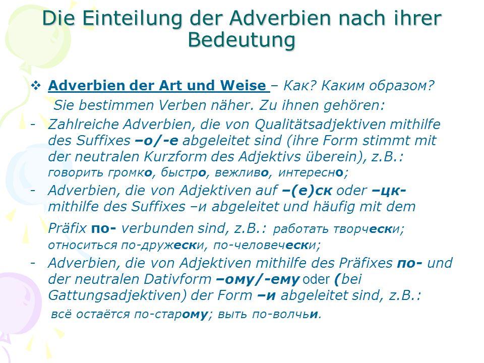 Die Einteilung der Adverbien nach ihrer Bedeutung  Adverbien der Art und Weise – Как.