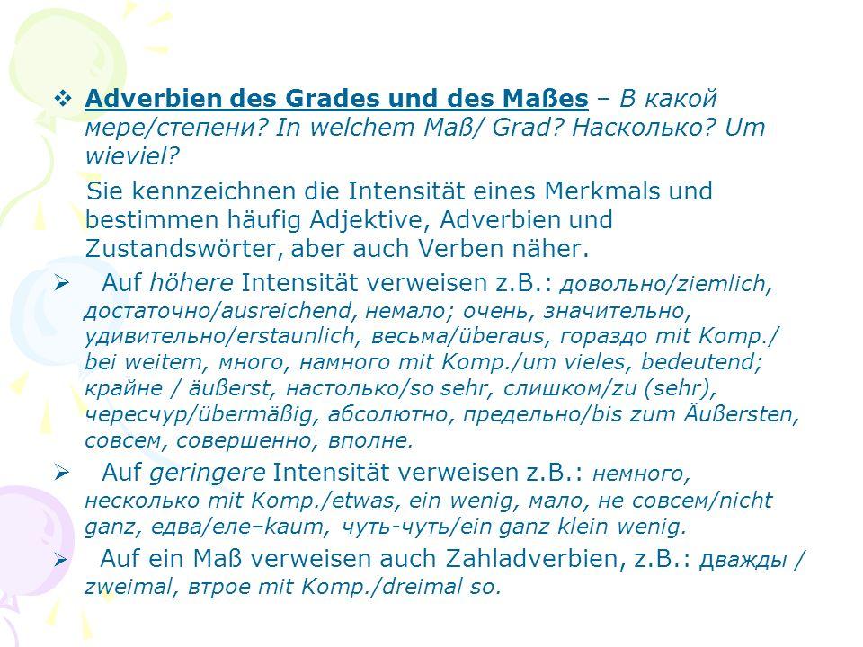  Adverbien des Grades und des Maßes – В какой мере/степени.