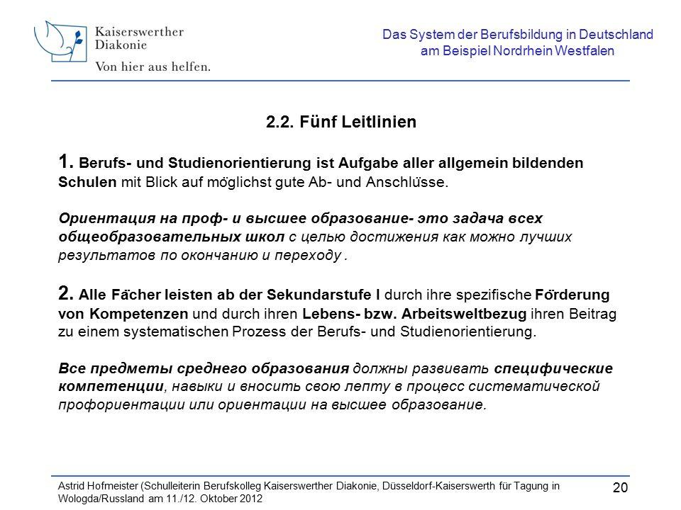 2.2. Fünf Leitlinien 1.