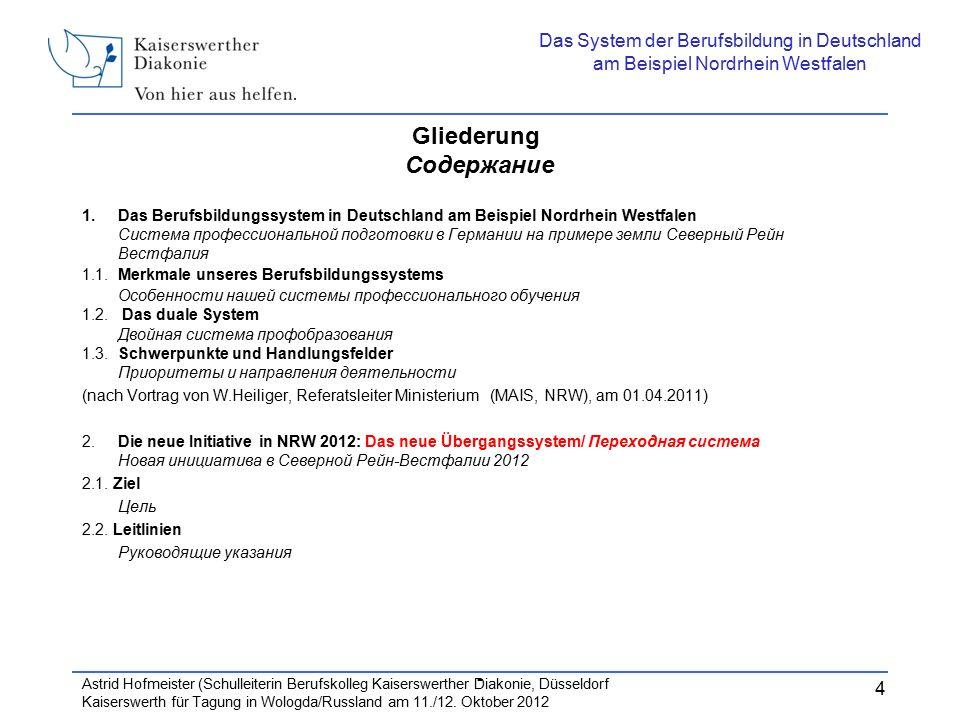 Wolfgang Heiliger Referatsleiter II A 1 MAIS NRW 01/04/11 Schwerpunkte und Handlungsfelder der Landesregierung 1.