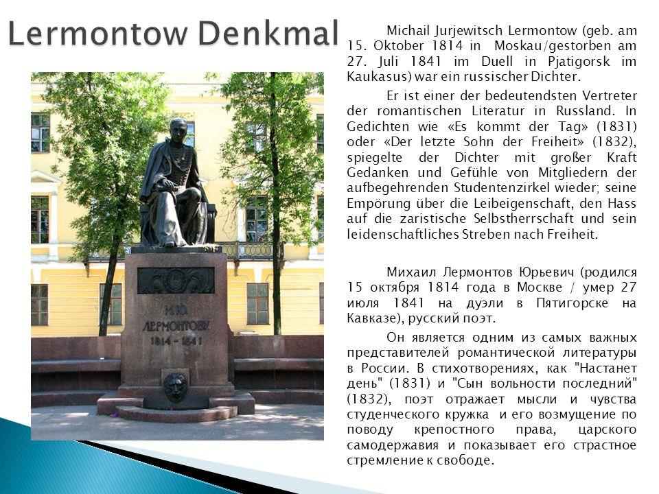 Michail Jurjewitsch Lermontow (geb. am 15. Oktober 1814 in Moskau/gestorben am 27.