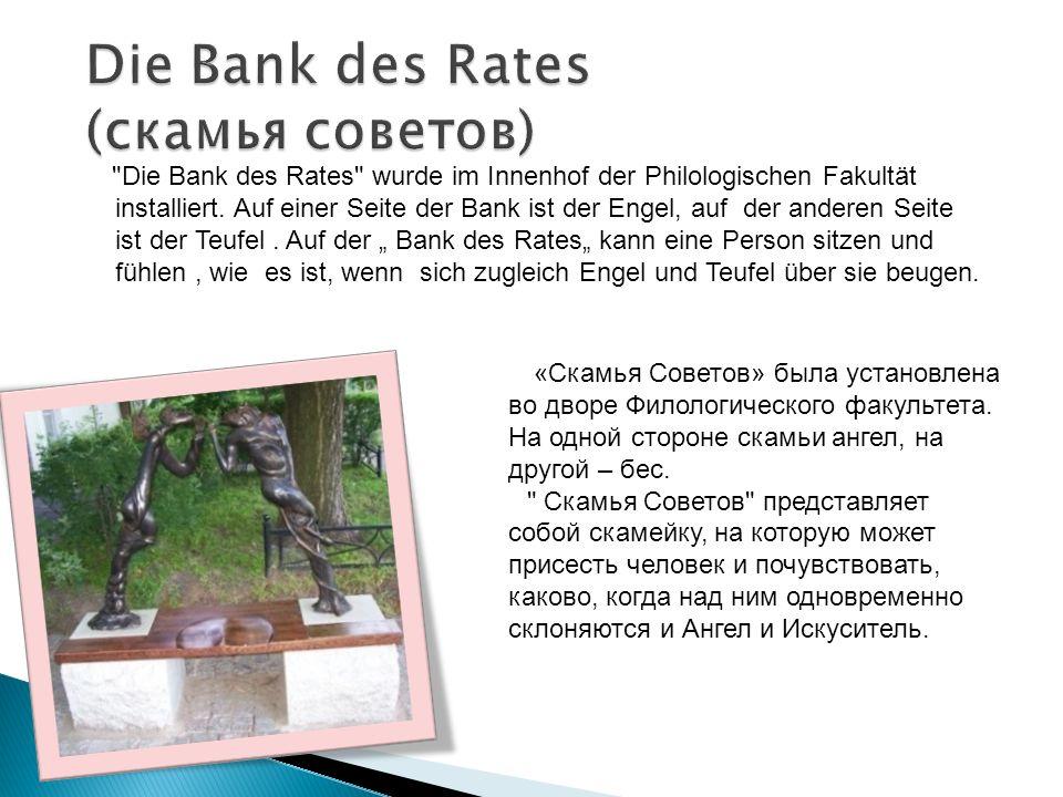 Die Bank des Rates wurde im Innenhof der Philologischen Fakultät installiert.