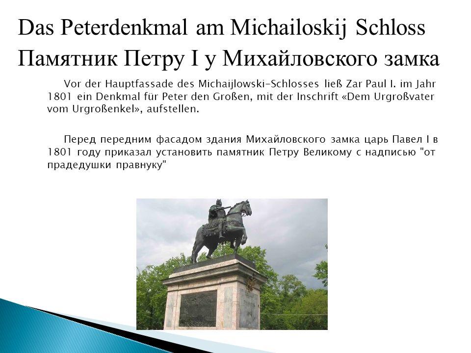 Vor der Hauptfassade des Michaijlowski-Schlosses ließ Zar Paul I.