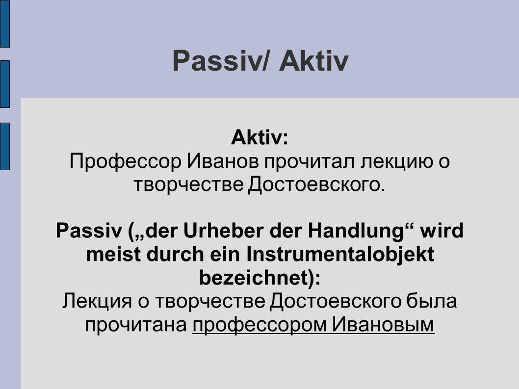 Passiv/ Aktiv Aktiv: Профессор Иванов прочитал лекцию о творчестве Достоевского.