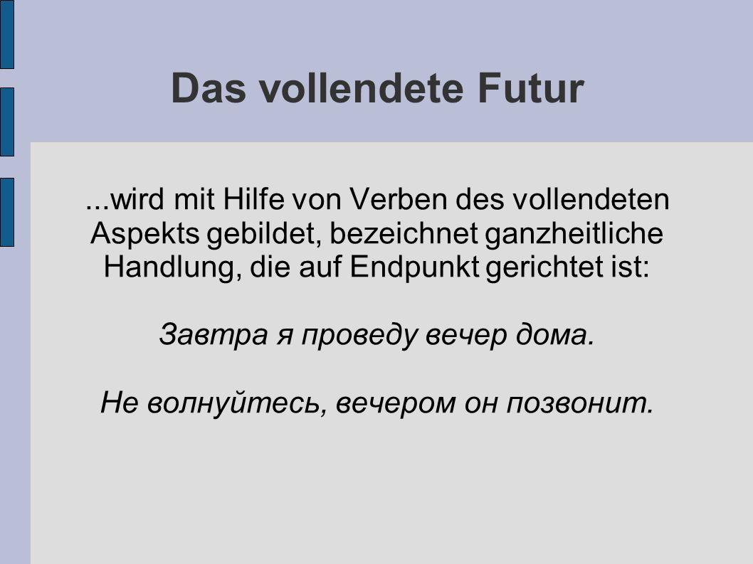 Das vollendete Futur...wird mit Hilfe von Verben des vollendeten Aspekts gebildet, bezeichnet ganzheitliche Handlung, die auf Endpunkt gerichtet ist: Завтра я проведу вечер дома.