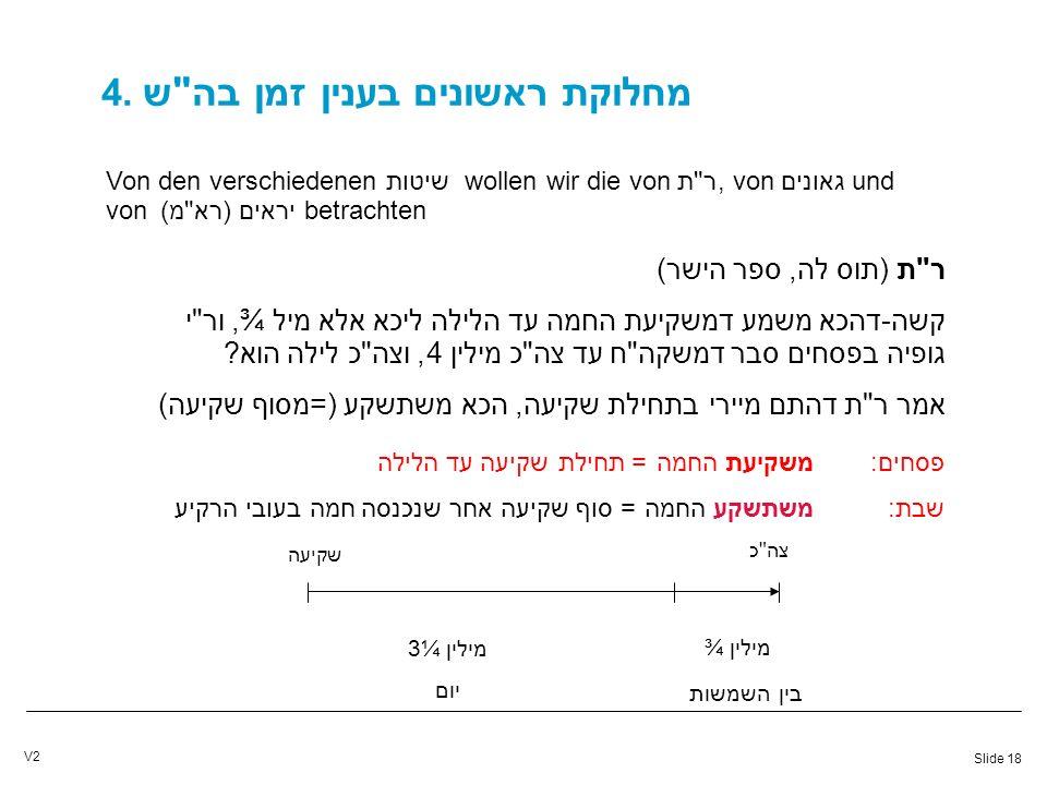Slide 18 V2 4.