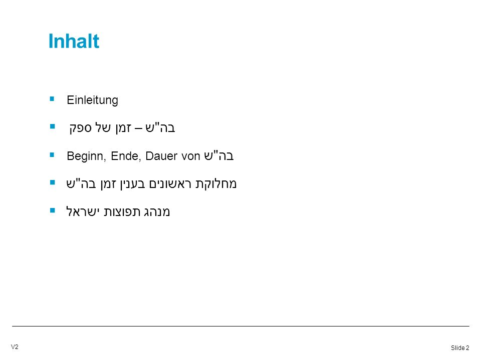 Slide 2 V2  Einleitung  בה ש – זמן של ספק  Beginn, Ende, Dauer von בה ש  מחלוקת ראשונים בענין זמן בה ש  מנהג תפוצות ישראל Inhalt