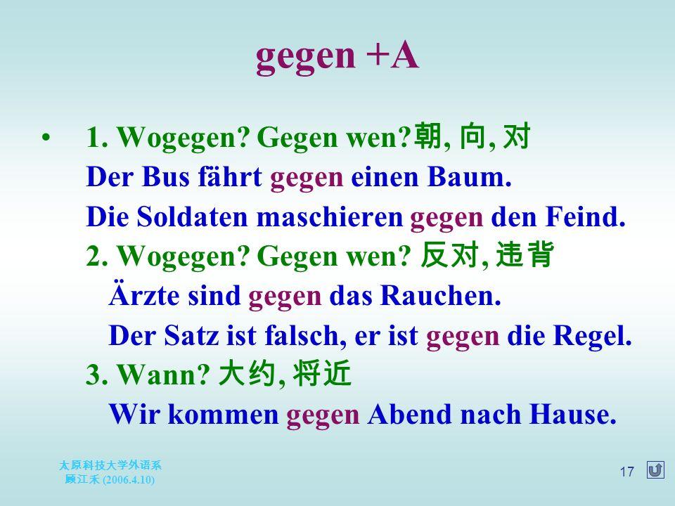 太原科技大学外语系 顾江禾 (2006.4.10) 17 gegen +A 1. Wogegen.