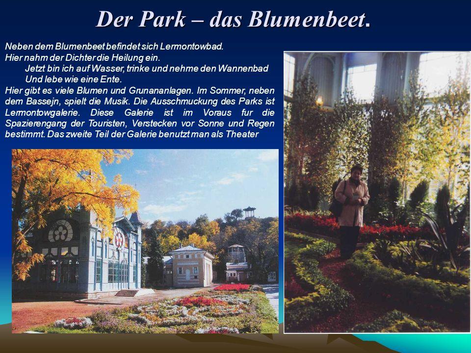 Der Park – das Blumenbeet. Neben dem Blumenbeet befindet sich Lermontowbad.