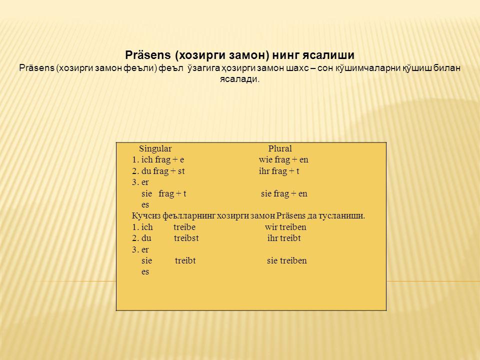 Singular Plural 1.ich frag + e wie frag + en 2. du frag + st ihr frag + t 3.