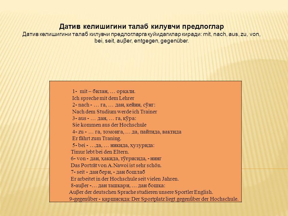 PersonSingular Plural Höflichkeitsform 1.Personich - mein wir - unser Sie - Ihr 2.