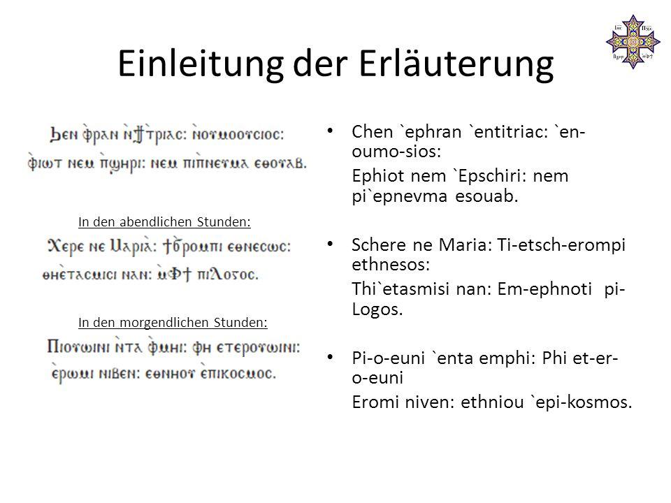 Einleitung der Erläuterung Chen `ephran `entitriac: `en- oumo-sios: Ephiot nem `Epschiri: nem pi`epnevma esouab.