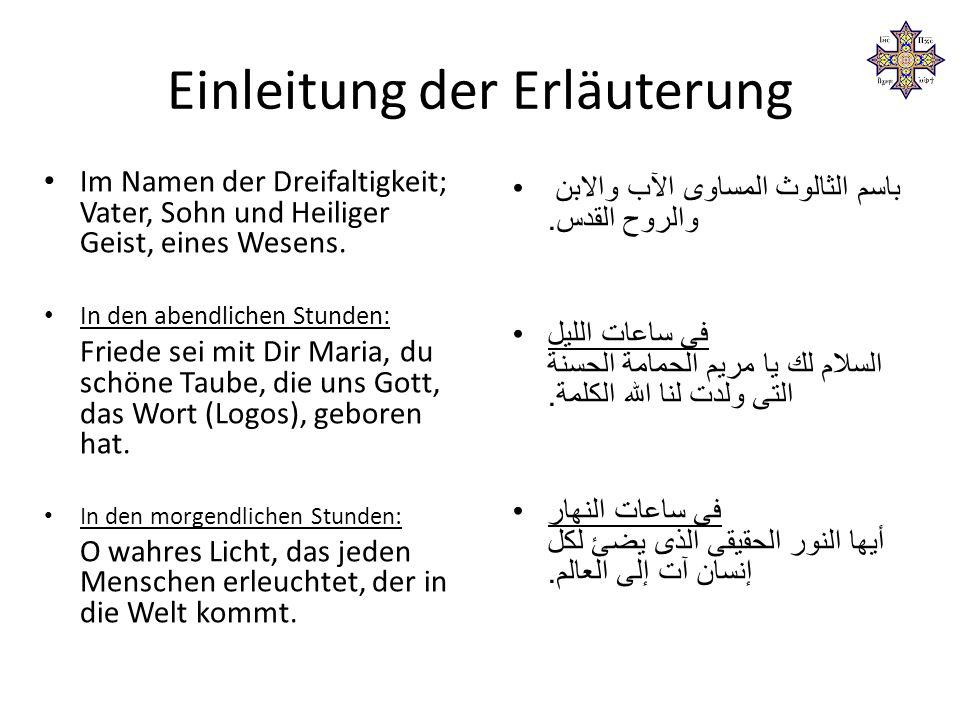 Einleitung der Erläuterung Im Namen der Dreifaltigkeit; Vater, Sohn und Heiliger Geist, eines Wesens.